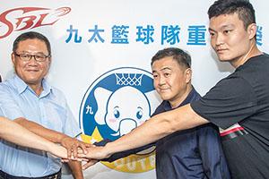 高雄九太科技籃球隊
