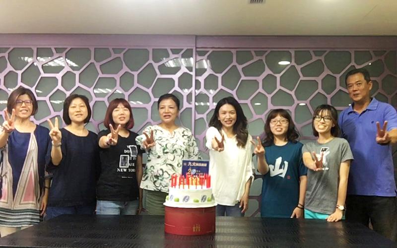 九太國際旅行社-全體員工