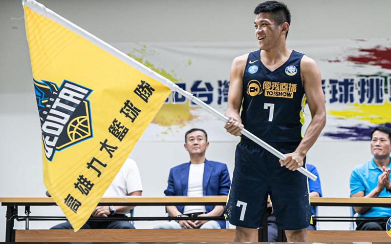 2020台灣夏季籃球挑戰賽